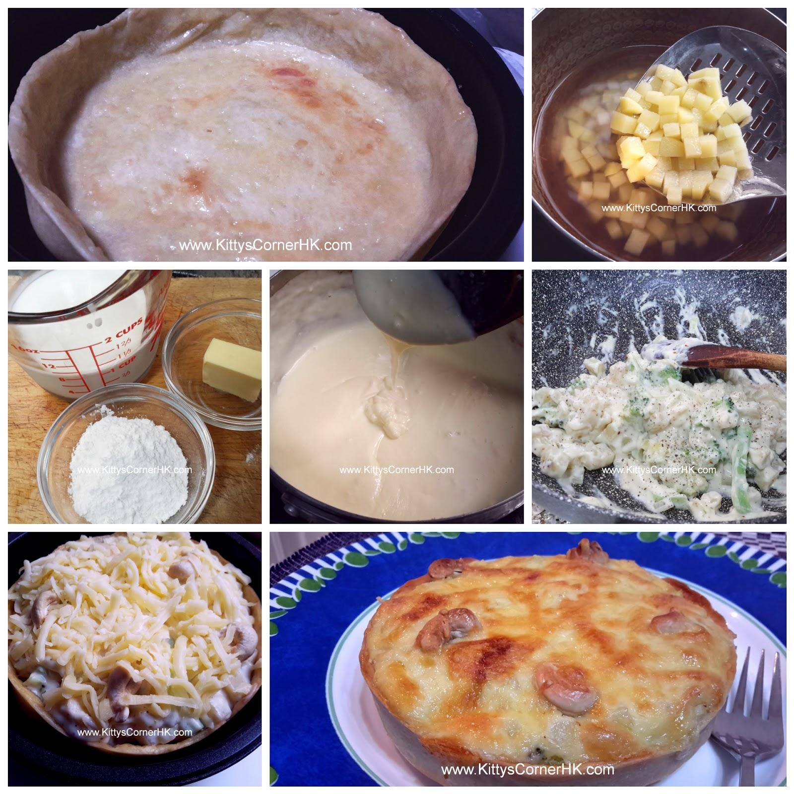 Veggie and Nuts Quiche DIY recipe 腰果蔬菜薯仔鹹批 自家烘焙食譜