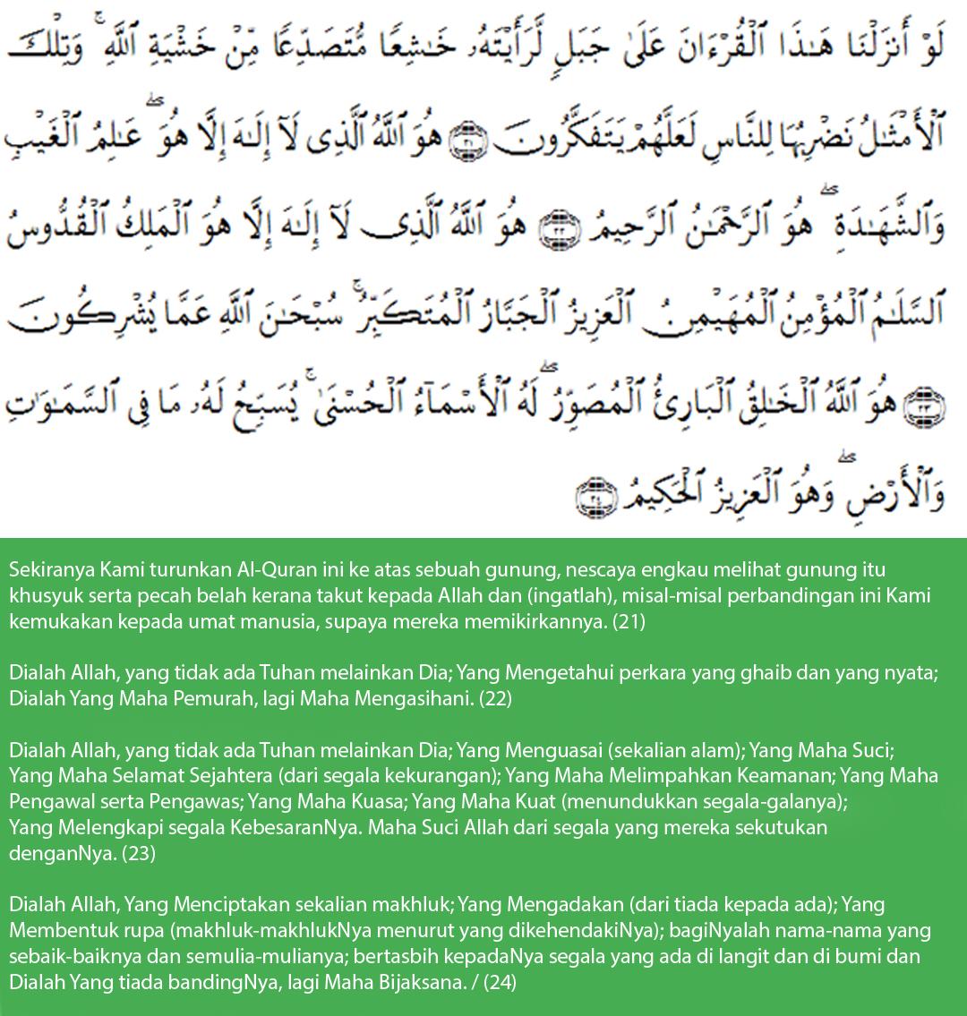 Ayat Quran untuk Rawatan Demam