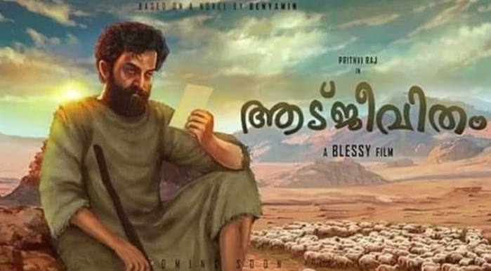 Aadujeevitham movie poster