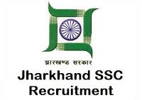 Jharkhand SSC ANM recruitment 2019, jssc jharkhand jagran result online bharti