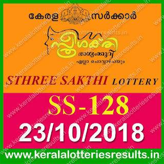 "KeralaLotteriesresults.in, ""kerala lottery result 23.10.2018 sthree sakthi ss 128"" 23rd october 2018 result, kerala lottery, kl result,  yesterday lottery results, lotteries results, keralalotteries, kerala lottery, keralalotteryresult, kerala lottery result, kerala lottery result live, kerala lottery today, kerala lottery result today, kerala lottery results today, today kerala lottery result, 23 10 2018, 23.10.2018, kerala lottery result 23-10-2018, sthree sakthi lottery results, kerala lottery result today sthree sakthi, sthree sakthi lottery result, kerala lottery result sthree sakthi today, kerala lottery sthree sakthi today result, sthree sakthi kerala lottery result, sthree sakthi lottery ss 128 results 23-10-2018, sthree sakthi lottery ss 128, live sthree sakthi lottery ss-128, sthree sakthi lottery, 23/10/2018 kerala lottery today result sthree sakthi, 23/10/2018 sthree sakthi lottery ss-128, today sthree sakthi lottery result, sthree sakthi lottery today result, sthree sakthi lottery results today, today kerala lottery result sthree sakthi, kerala lottery results today sthree sakthi, sthree sakthi lottery today, today lottery result sthree sakthi, sthree sakthi lottery result today, kerala lottery result live, kerala lottery bumper result, kerala lottery result yesterday, kerala lottery result today, kerala online lottery results, kerala lottery draw, kerala lottery results, kerala state lottery today, kerala lottare, kerala lottery result, lottery today, kerala lottery today draw result"