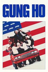 Watch Gung Ho Online Free in HD