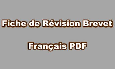Fiche de Révision Brevet Français PDF