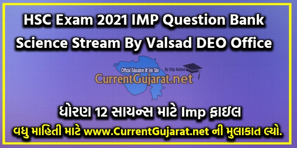 HSC Exam 2021 IMP Question Bank Science Stream By Valsad DEO Office