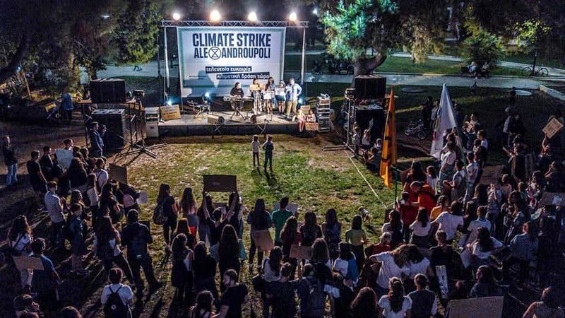 Αλεξανδρούπολη: 170 πολίτες υπέγραψαν ψήφισμα για την Κλιματική Δράση