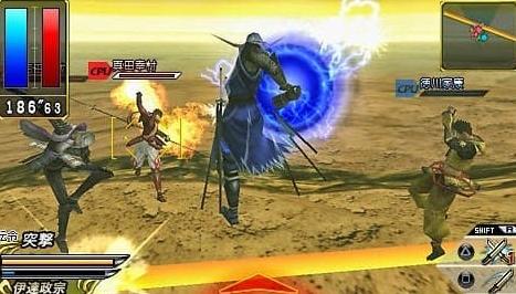 Sengoku Basara Battle Heroes PSP