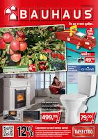 http://www.proomo.info/2016/10/bauhaus-broshura-katalog-6-19-2016.html#more