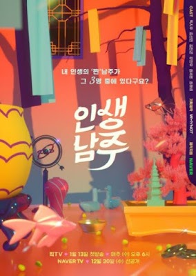 web drama korea sekolah web drama china web drama korea sekolah 2020 download web drama
