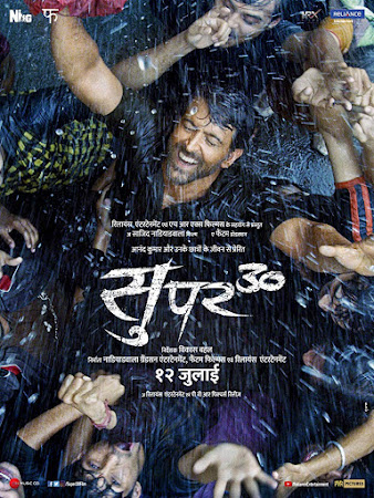 Watch Online Super 30 2019 Full Movie Download HD Small Size 720P 700MB HEVC HDRip Via Resumable One Click Single Direct Links High Speed At WorldFree4u.Com
