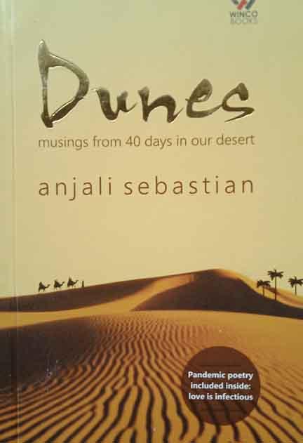 Dunes (Paper Back)   By  Anjali Sebastian