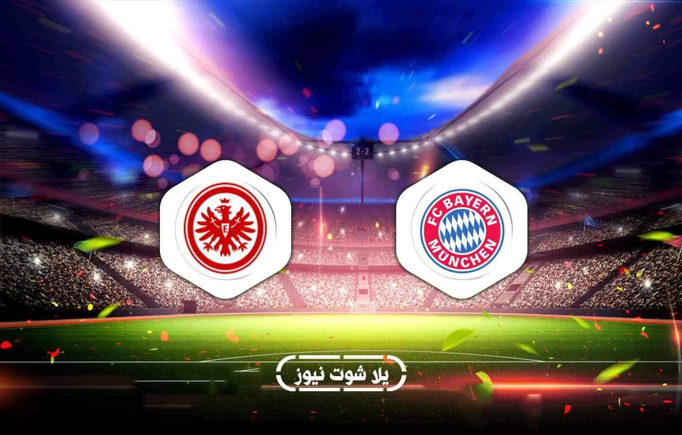 أهداف مباراة بايرن ميونخ وآينتراخت فرانكفورت 5-0 بتاريخ 2020-10-24 الدوري الالماني