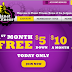 Planet Fitness - No Startup fee ($39) and 1st month free! Expire today, 10/17