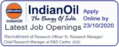 IOCL-Research Officer Recruitment 2020