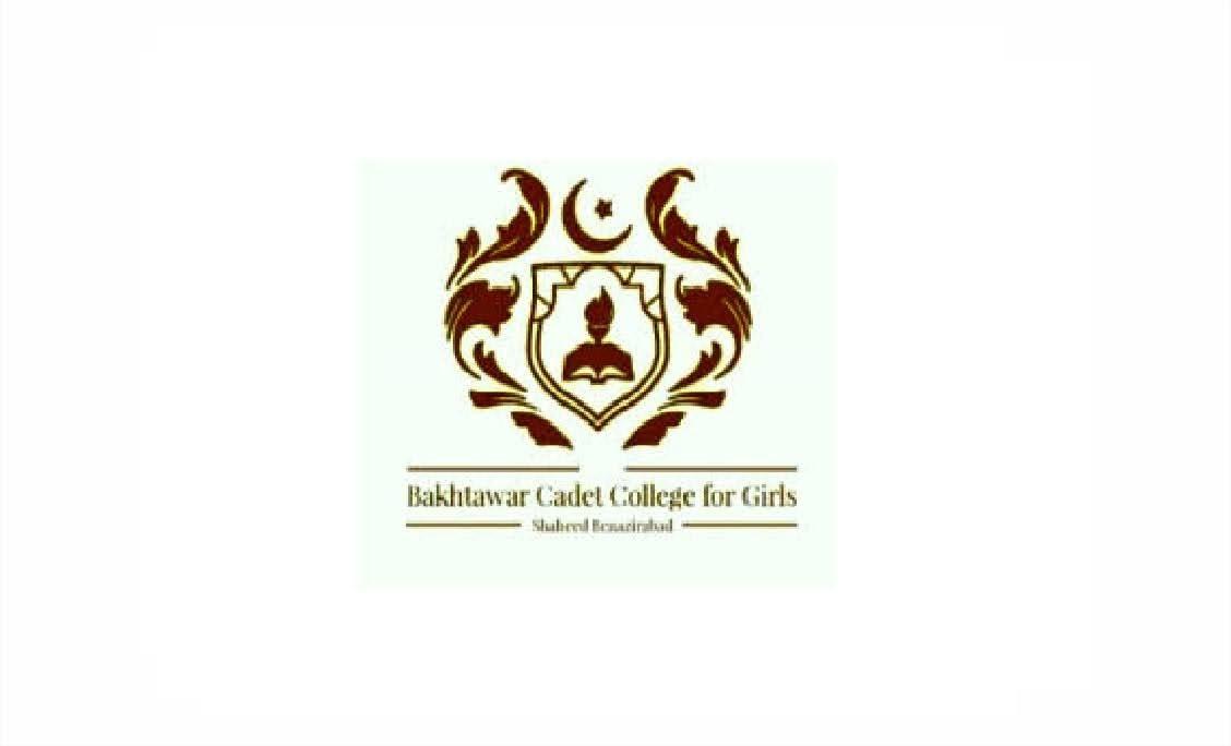 Jobs in Bakhtawar Cadet College