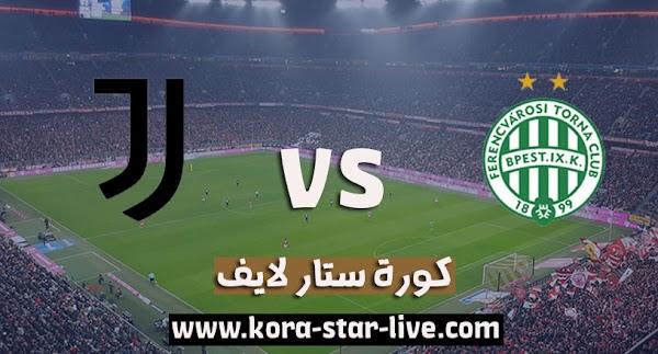 مشاهدة مباراة يوفنتوس وفرينكفاروزي بث مباشر رابط كورة ستار لايف 04-11-2020 في دوري أبطال أوروبا