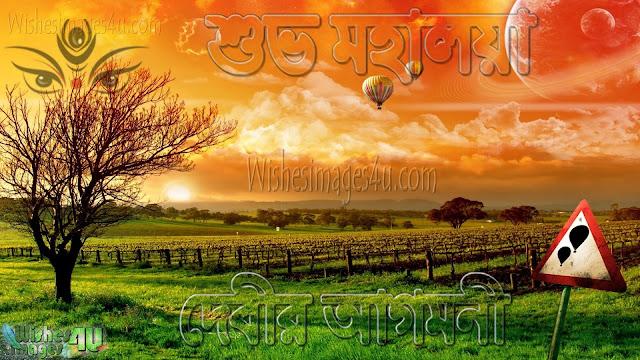 Mahalaya Full HD Wallpaper Download Free 2019