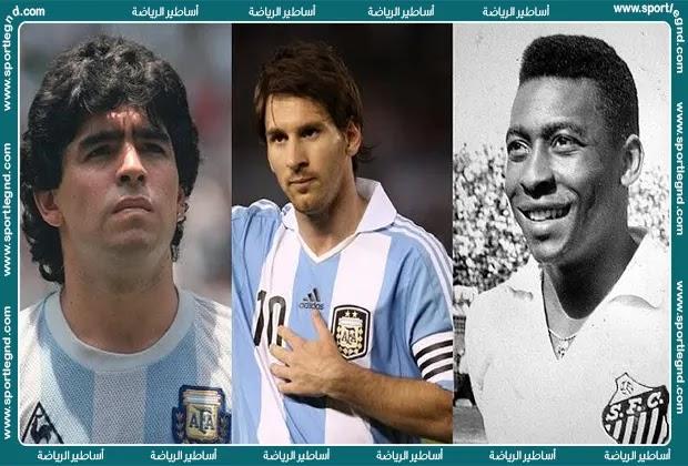 ليس بيليه و لا مارادونا و لا ميسي ...فمن هو اللاعب الأكثر تهديفا في تاريخ كوبا أمريكا؟