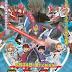 (Tomica Hyper Rescue Drive Head: Kidou Kyuukyuu Keisatsu Movie (2018