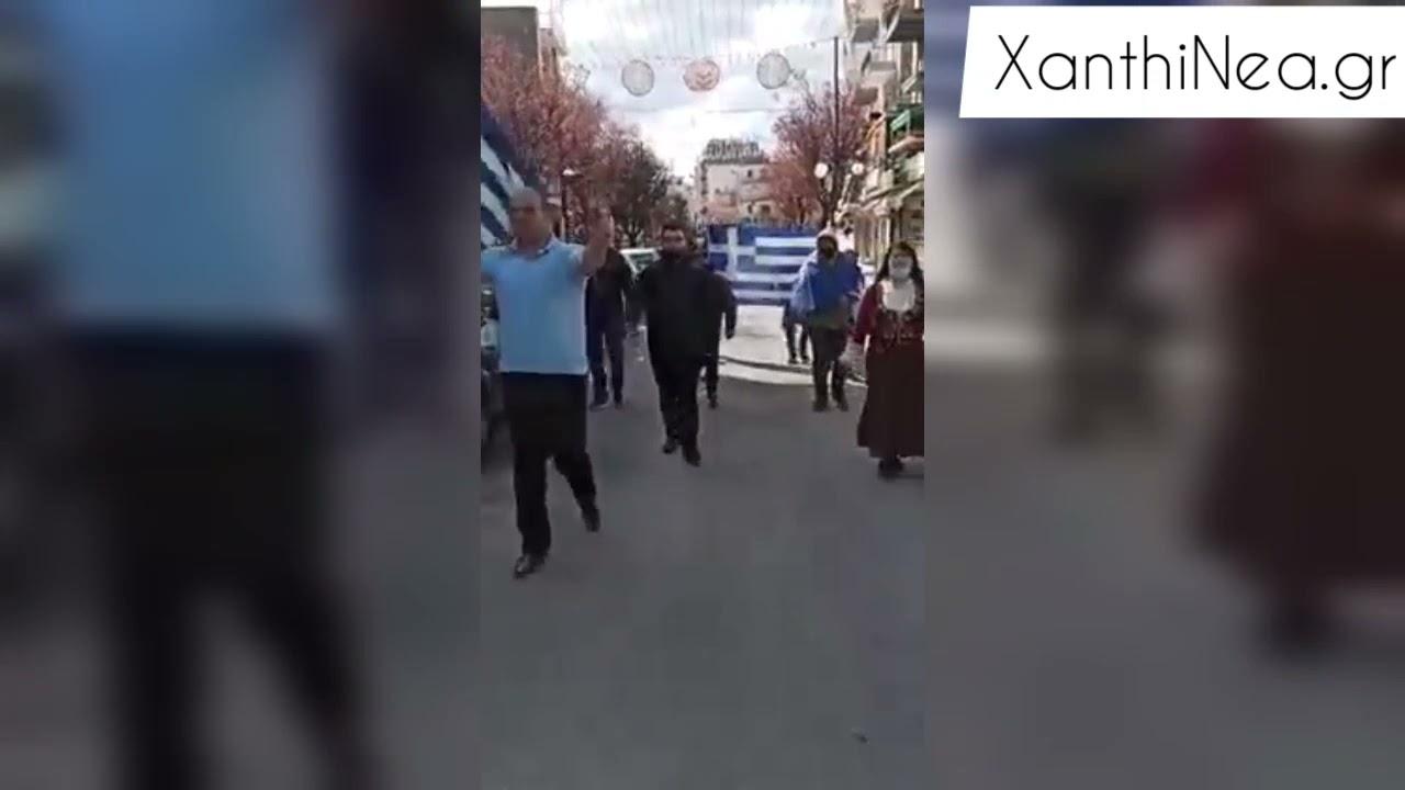 Ξάνθη: Κι όμως κάποιοι βγήκαν και έκαναν παρέλαση [ΒΙΝΤΕΟ]