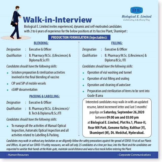 Biological E | Walk-in interview for Production-Formulation on 26 Sept 2020 at Hyderabad