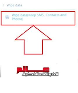 طريقة فرمتة هاتف أوبو Oppo A59 ، كيفية فرمتة هاتف أوبو Oppo A59 ،  ﻃﺮﻳﻘﺔ ﻓﻮﺭﻣﺎﺕ هاتف أوبو Oppo A59 ، ﺍﻋﺎﺩﺓ ﺿﺒﻂ ﺍﻟﻤﺼﻨﻊ أوبو Oppo A59  ، نسيت نمط القفل او كلمه السر هاتف أوبو Oppo A59