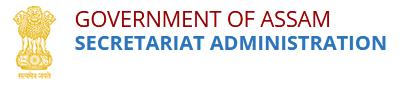 Assam Secretariat JAA Recruitment 2020 - Pehli Sarkari Naukri