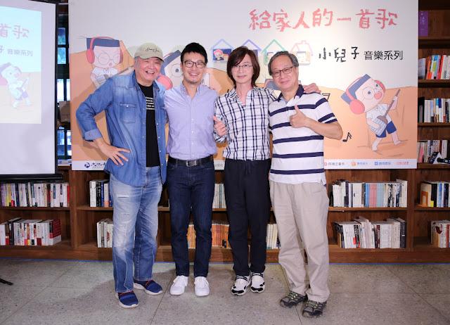 由左至右的爸爸們_陶傳正、劉軒、林隆璇、小野