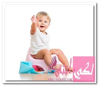 كيفية تعويد الطفل علي استخدام البوتي
