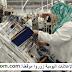 مطلوب 20 عامل وعاملة إنتاج بمدينة الدارالبيضاء ـ عين السبع