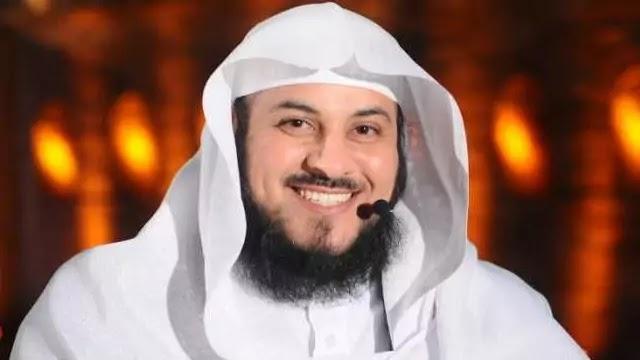 Dr. Muhammod Abur Rahman Arifi books