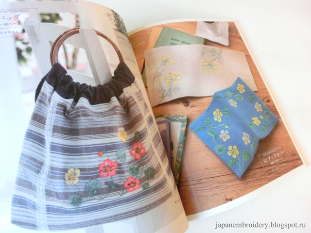 книга Herb embroidery on Linen