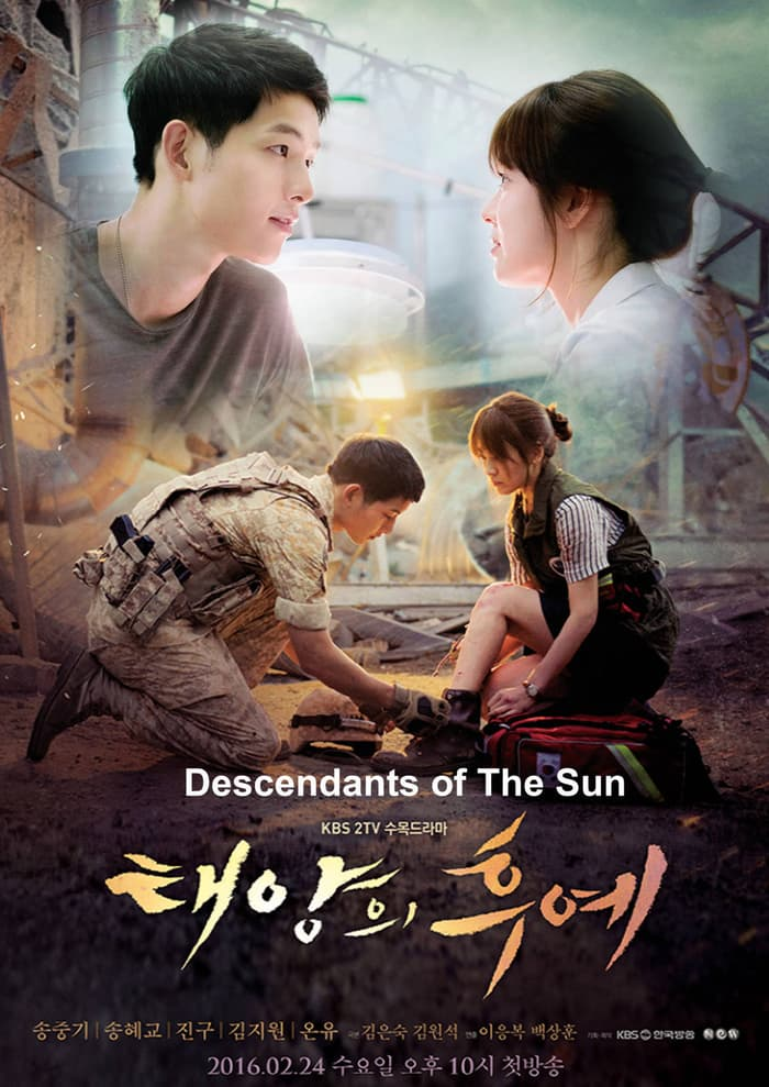 Descendientes del Sol |16/16| |Audio Latino| |K-Dorama| |Mega 1 Link|