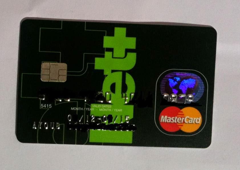 بطاقات إئتمانية مجانا بنوك مختلفة neteller.jpg