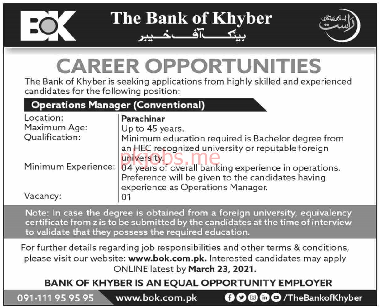 Latest The Bank of Khyber Management Posts 2021