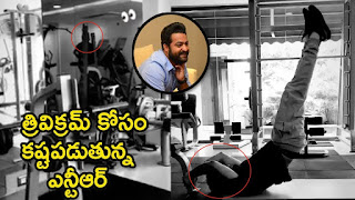 Jr.NTR New Look in his Upcoming Movie