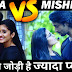Love Battle: YRKKH Kartik Naira vs YRHPK Abeer Mishti who won love battle ?