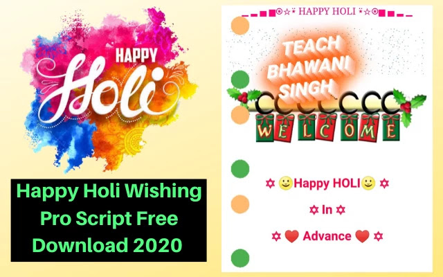 blogger script, happy holi html free whatsapp viral script for blogger, happy holi wishing script free download 2020, happy holi wishing script, free holi script, download holi script, holi script for blogger