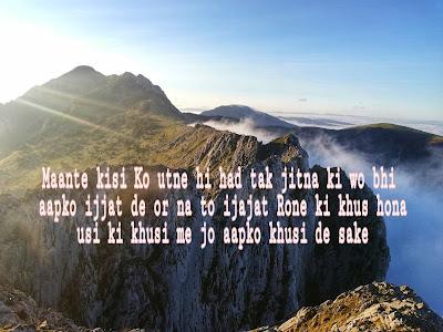 sad shayaris,love shayaris, inspirational shayaris, love quotes,sad quates, inspirational quotes,,