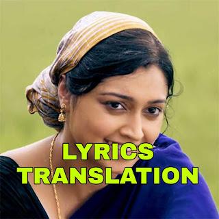 Kannama Kannama Alagu Poonjilai Lyrics in English | With Translation | – REKKA