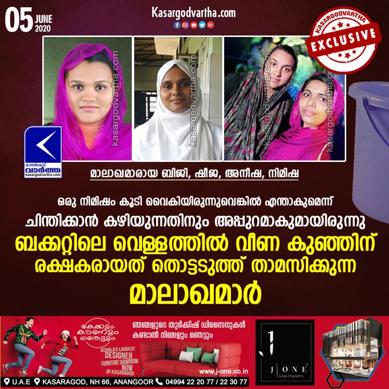 Kasaragod, Melparamba, Kerala, News, Nurse, Baby, Nurses rescued baby's life