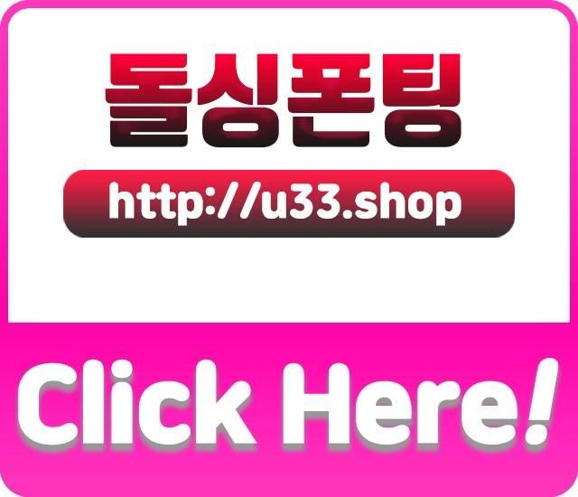 경북포항남구프린팅