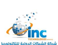 وظائف شركة الشبكات الدولية للتكنولوجيا2021