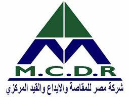 وظائف شركة مصر المقاصة 2021
