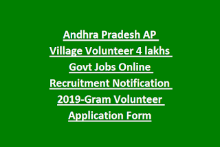 Andhra Pradesh AP Village Volunteer 4 lakhs Govt Jobs Online Recruitment Notification 2019-Gram Volunteer Application Form