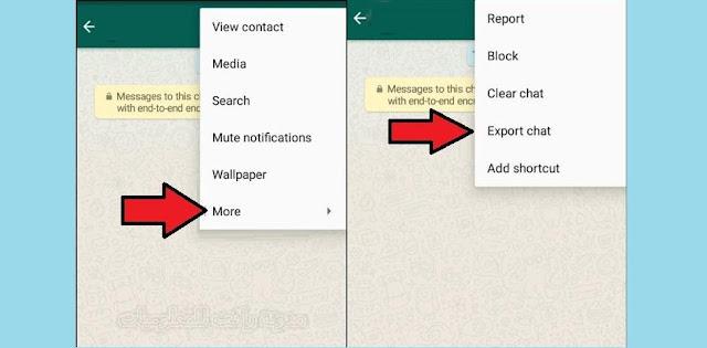 http://www.rftsite.com/2019/06/read-messages-whatsapp.html