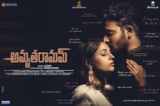 Amrutharamam Full Movie Download