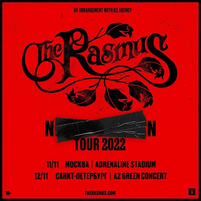 The Rasmus в России