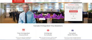 الهجرة الى كندا عبر هذا الموقع + شرح كيفية التسجيل