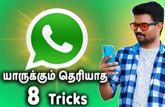 8 Unknown Whatsapp Tricks in Tamil