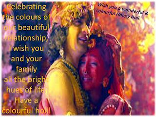Holi Krishna Quotes in Hindi